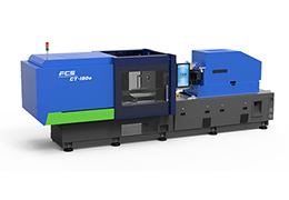 FCS Injection Molding Machine
