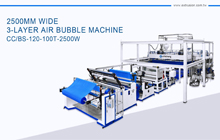 2500mm Wide, 3-layer Air Bubble Machine