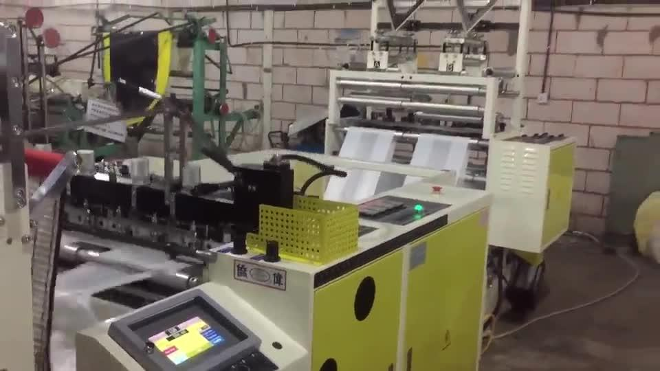 Fully Automatic 2 Lines Coreless Bags On Roll Machine with Triangle Folding Devices